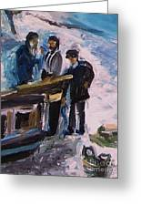French Fishermen At Beach At Sainte Adresse Greeting Card