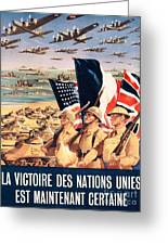 French Propaganda Poster Published In Algeria From World War II 1943 Greeting Card