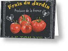 French Vegetables 1 Greeting Card
