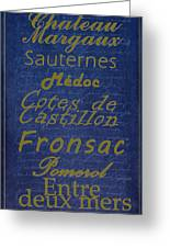French Wines - 2 Champagne And Bordeaux Region Greeting Card