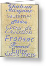 French Wines - Champagne And Bordeaux Region-1 Greeting Card