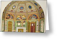Fresco Decoration In The Summer House Greeting Card