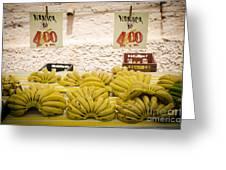 Fresh Bananas On A Street Fair In Brazil Greeting Card