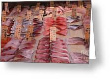 Fresh From Tsukiji Greeting Card by David Bearden