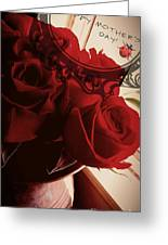 Fresh Red Roses Greeting Card