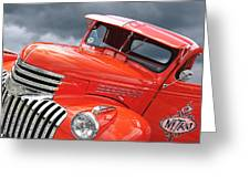 Freshly Squeezed - 1945 Orange Chevy  Greeting Card