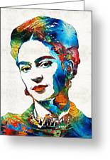 Frida Kahlo Art - Viva La Frida - By Sharon Cummings Greeting Card
