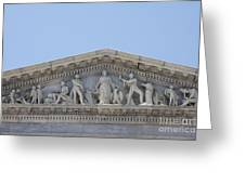 Frieze - Capitol - Washington Dc Greeting Card