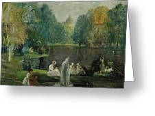 Frog Pond In Boston Public Gardens Greeting Card