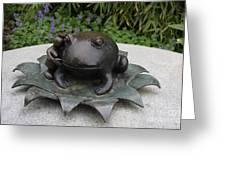 Frog Whisperer Greeting Card