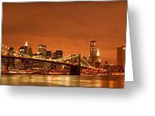 From Brooklyn To Manhattan Greeting Card