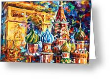 From Moscow To Paris Greeting Card