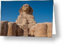 From The Feet Of The Sphinx Greeting Card
