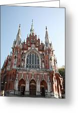 Front Entrance To St Joseph Church Krakow Greeting Card