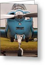 Front Of An Airplane Propeller Greeting Card