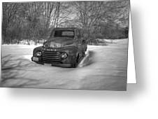 Front Of Old Timer Greeting Card