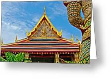 Front Of Royal Temple At Grand Palace Of Thailand In Bangkok Greeting Card