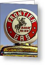 Frontier Gas Pump Greeting Card