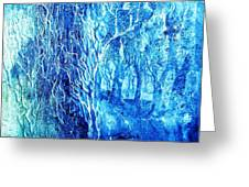 Frosted Forest  Greeting Card