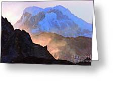 Frozen - Torres Del Paine National Park Greeting Card
