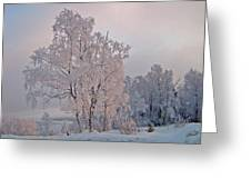 Frozen Moment Greeting Card