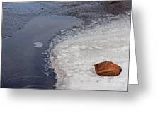 Frozen Rock Greeting Card