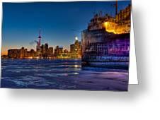 Frozen Skyline Greeting Card