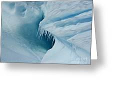 Frozen Turquoise Wonder... Greeting Card