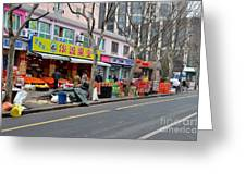 Fruit Shop And Street Scene Shanghai China Greeting Card