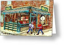 Fruiterie Epicerie Soleil Verdun Montreal Depanneur Paintings Hockey Art Montreal Winter City Scenes Greeting Card