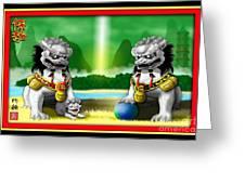 Fu Dog Guardians Greeting Card