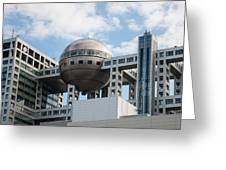 Fuji T.v Headquarters Greeting Card