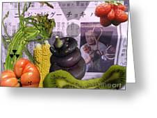 Fukushima Veggies Greeting Card by Megan Dirsa-DuBois