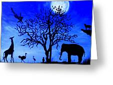Full Moon In Africa Greeting Card by Pilar  Martinez-Byrne