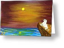 Full Moon Wolf Greeting Card