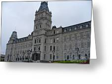 Full View Of Quebec's Parliament Building Greeting Card