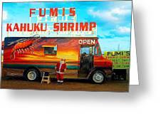 Fumis Kahuku Shrimp Greeting Card by Ron Regalado