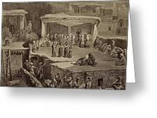 Funeral Ceremony In The Ruins Greeting Card