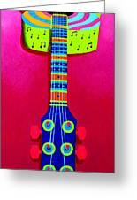 Funkadelic Guitar Greeting Card