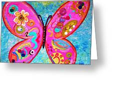 Funky Butterfly Greeting Card