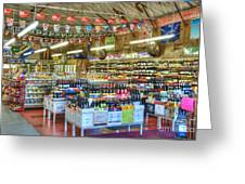 Funky Town Market Venice California Greeting Card