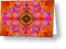 Fushia Yantra Diamond Mandala Greeting Card
