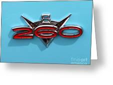 Futura Emblem Greeting Card