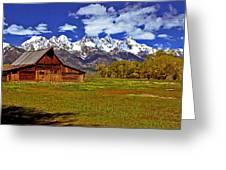 Gable Roof Barn Panorama Greeting Card