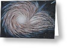 Galactic Amazing Dance Greeting Card