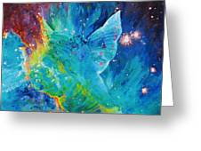 Galactic Angel Greeting Card
