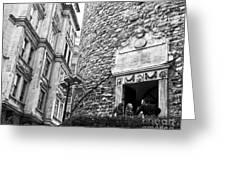 Galata Tower Entry 02 Greeting Card