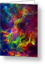 Galaxy Lights Greeting Card