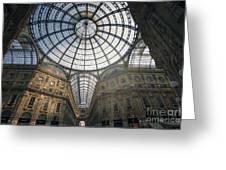 Galleria Vittorio Emanuele II - Milan Greeting Card