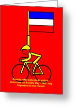 Gallopin In Yellow Tomorrow On Bastille Day Greeting Card